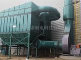 青岛电炉除尘器厂家专业生产节能高效环保电炉除尘系统