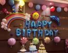 小丑气球,儿童派对,生日宴会布置 祝寿宴会气球装饰