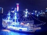浦江游览 船长8号 浦江游览包船