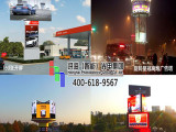 郑州高铁旋转屏/LED魔方柱/上海户外LED广告屏/洪海制造