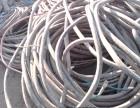 天津工程报废电缆上门回收企业天津工厂废旧电缆收购单位电话