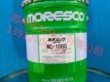日本松村中心阀油 真空泵油MC-1000真空泵油