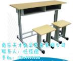 学生课桌公司