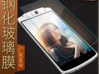 【厂家直销】唐可品牌OPPO N1 超薄 弧边 钢化玻璃膜 手机贴膜