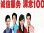 欢迎访问 深圳东芝电视网站各区点 售后服务咨询电话