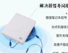 高端大功率无线网卡安装 电脑维修 数码相机维修
