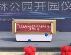 杭州启动道具租赁推杆画轴多米诺骨牌启动道具激光飞鹰启动道具