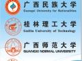 桂林理工大学(成人高考)专、本科-土木工程招生