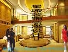 广州从化星城电脑装饰装潢设计专业培训