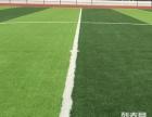 天津室内五人制足球场地施工 建设五人制足球场价格