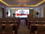 北京適合開年會的酒店,年會,培訓機構,美業,招商,底價預定
