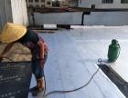 宁海县 本地 防水专修房屋漏水专业防水补漏