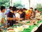 广州番禺经济茶歇 自助餐 冷餐 西餐位上外送服务