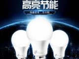厂家直销天蝎led节能灯塑包铝球泡灯LE