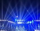 舞台灯光音响LED大屏演出物料租赁搭建服务