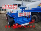 环保降尘煤炭工地7.8吨洒水车哪家厂质量好