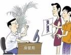 重庆人的专业律师管家,顶呱呱律师真的很高效!
