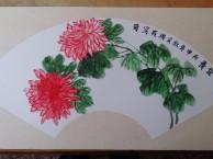 东方水墨画培训