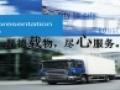 广州白云区太和镇到北京物流专线公司