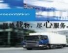 广州科学城货车/广州科学城货车租赁/广州科学城货车出租公司