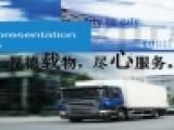 中山到全国物流专线公司-广州专线供应商欢迎洽谈