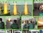灶用油、锅炉专用油、甲醇,批发