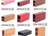 绍兴市绍兴县集成墙面板厂家直销