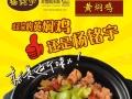 杨铭宇黄焖鸡米饭外卖,支持外卖