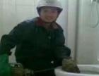 扬州洁通马桶疏通-下水道疏通-化粪池清理-汽车抽粪