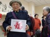 合众优年养老社区 武汉较好的养老院