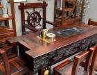 老船木茶几家具茶桌实木茶几仿古中式流水茶桌椅组合