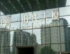 珠海路 曼哈顿时代大厦11楼 有办公用具