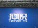 上海手機臨時抵押