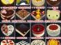 预定订购廊坊罗宝蛋糕店生日蛋糕同城配送霸州香河县安次广阳区