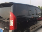 长城长城V802013款 1.5T 手动 尊尚型-准新车 商务车