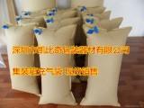 充气袋测试标准 充气袋材料 充气袋材质
