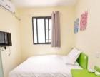 海友酒店出租酒店式公寓(包月)1500-2100元