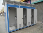 石家庄裕华移动厕所租赁价格 临时活动卫生间出租
