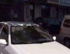 雪铁龙 爱丽舍 2016款 1.6 自动 豪华型-个人车 无事故
