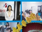 嘉定江桥会计培训 9月3日会计初级职称周末开新班