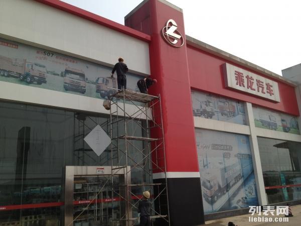 柳州清洗公司柳州保洁公司柳州外墙清洗柳州外墙防水补漏石材翻新