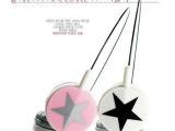 日韩版MixStyle时尚潮流头戴式大星星MP3礼品耳机