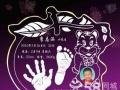祈福堂:西安婴儿纪念品 胎毛笔 水晶手足印 胎毛画