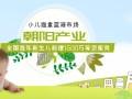 山东宝乐齐小儿推拿加盟连锁绿色消费理念促进小儿推拿的发展