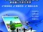 深圳光明新区网店店长培训美工设计办公文秘