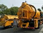 大连金州区市政管道清淤 市政管道清洗 管道检测