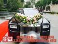 西安婚礼用车婚车租赁哪家好