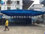 通州区专业定做推拉蓬移动式帐篷活动餐厅雨棚批发