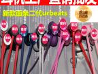 urbs彩色2.0面条二代苹果线控入耳式重低音最好版本金属耳机批发