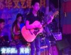 武汉零基础学唱歌音乐声乐酒吧歌手专业艺术培训学校解决五音不全